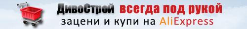 Alibanner Беларусь