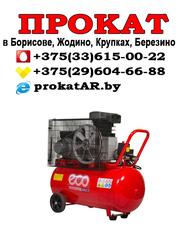 Прокат и аренда компрессора в Борисове,  Жодино,  Крупках,  Березино,  Смолевичах