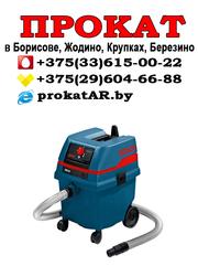 Аренда и Прокат уборочного оборудования в Борисове,  Жодино,  Крупках,  Березино,  Смолевичах