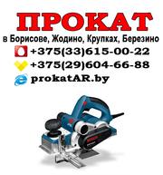 Прокат и аренда рубанка Bosch в Борисове,  Жодино,  Крупках,  Березино,  Смолевичах